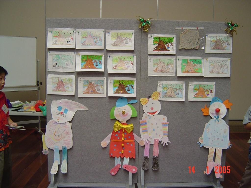 School Holiday Workshops 2005