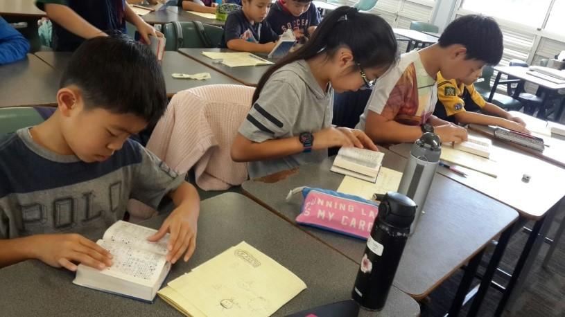 三年級:學習查字典